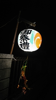 関川令和元年10月.JPG